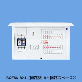 パナソニック Panasonic 電設資材住宅分電盤・分電盤太陽光発電システム対応住宅分電盤BQE85182J1
