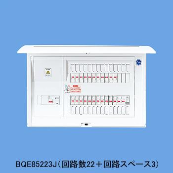 パナソニック Panasonic 電設資材住宅分電盤・分電盤太陽光発電システム対応住宅分電盤BQE85263J