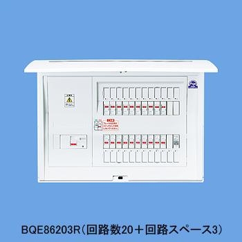 パナソニック Panasonic 電設資材住宅分電盤・分電盤かみなりあんしんばんBQE86203R