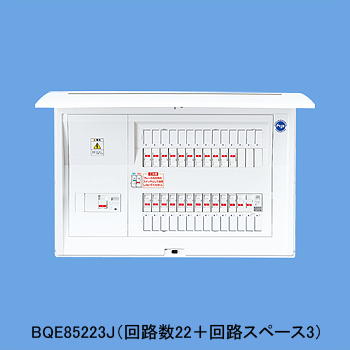 パナソニック Panasonic 電設資材住宅分電盤・分電盤太陽光発電システム対応住宅分電盤BQE87143J