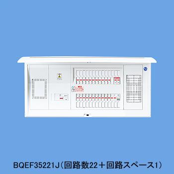 パナソニック Panasonic 電設資材住宅分電盤・分電盤太陽光発電システム対応住宅分電盤BQEF34101J