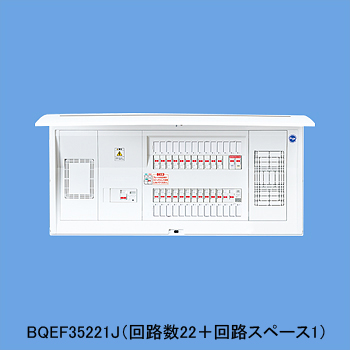パナソニック Panasonic 電設資材住宅分電盤・分電盤太陽光発電システム対応住宅分電盤BQEF36341J