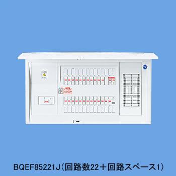 パナソニック Panasonic 電設資材住宅分電盤・分電盤太陽光発電システム対応住宅分電盤BQEF85141J
