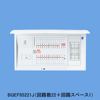 パナソニック Panasonic 電設資材住宅分電盤・分電盤太陽光発電システム対応住宅分電盤BQEF86141J