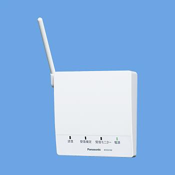 Panasonic ドアホン部材玄関番プラス用 小電力型ワイヤレス中継器ECD3100