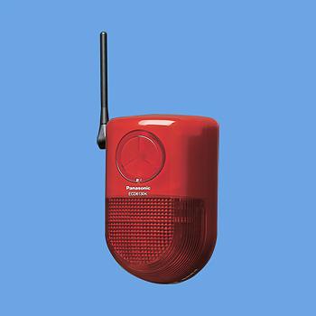 Panasonic セキュリティ小電力型ワイヤレス警報ランプ付ブザー受信器ECD6130K