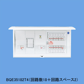 パナソニック Panasonic 電設資材住宅分電盤・分電盤エコキュート・電気温水器・IH対応住宅分電盤BQE35182T4