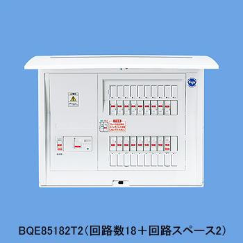 パナソニック Panasonic 電設資材住宅分電盤・分電盤エコキュート・IH対応住宅分電盤BQE87182T2