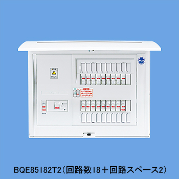 パナソニック Panasonic 電設資材住宅分電盤・分電盤エコキュート・IH対応住宅分電盤BQE87382T2