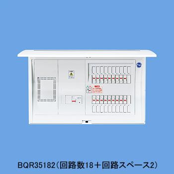 パナソニック Panasonic 電設資材住宅分電盤・分電盤コスモパネル コンパクト21BQR37182
