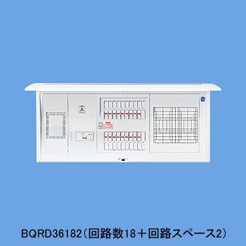 パナソニック Panasonic 電設資材住宅分電盤・分電盤コスモパネル コンパクト21BQRD37222