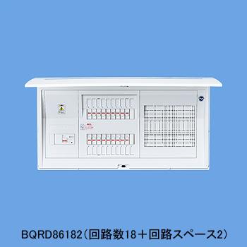 Panasonic コンパクト21BQRD810222 パナソニック 電設資材住宅分電盤・分電盤スッキリパネル