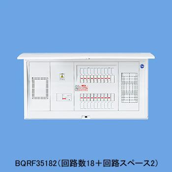 パナソニック Panasonic 電設資材住宅分電盤・分電盤コスモパネル コンパクト21BQRF35182