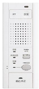 アイホン セキュリティテレビドアホンモニターなし増設親機VH-RS