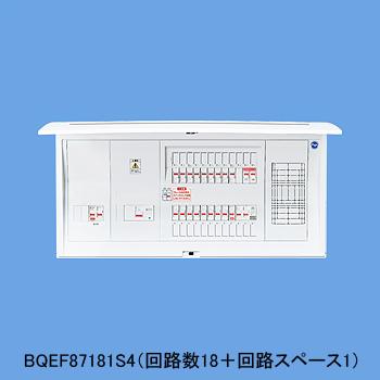 パナソニック Panasonic 電設資材住宅分電盤・分電盤太陽光発電システム・電気温水器・IH・対応住宅分電盤BQEF87181S4