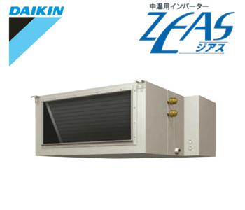 ダイキン 中温用エアコン 中温用インバーターZEAS天井吊ダクト形 10HPタイプLSDYP10C(冷暖兼用 三相200V ワイヤード)