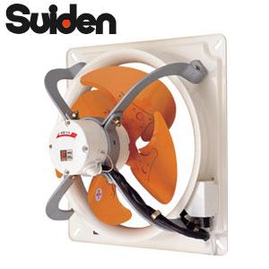 スイデン 有圧換気扇標準型 単相100VSCF-35DC1