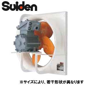 スイデン 防爆型有圧換気扇安全増防爆型 三相200VSCF-75-D2
