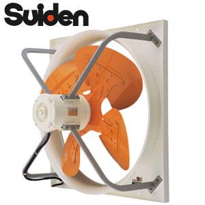 スイデン 有圧換気扇標準型 三相200VSCF-90FI3