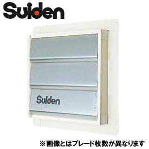 スイデン 有圧換気扇オプション品風圧シャッター(1枚入り)SCFS-60