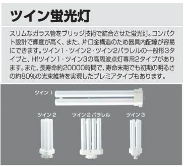 パナソニック Panasonic ランプコンパクト形蛍光灯FPLツイン蛍光灯 ツイン1(2本ブリッジ)36形 25本セットFPL36EX-N/25K;【ランプ】