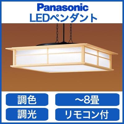 パナソニック Panasonic 照明器具EVERLEDS 和風LEDペンダントライト調光・調色タイプLGBZ6201【~8畳】