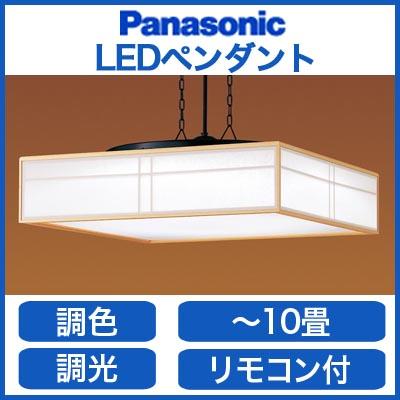 パナソニック Panasonic 照明器具EVERLEDS 和風LEDペンダントライト調光・調色タイプLGBZ7200【~10畳】