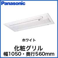 ●パナソニック Panasonic 住宅用ハウジングエアコン用部材天井ビルトイン<2方向>用化粧グリル ホワイトCZ-BT15P-W