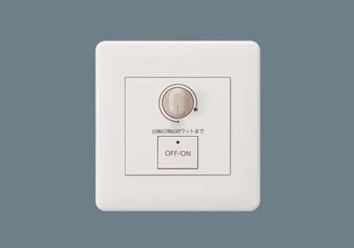 パナソニック Panasonic 照明部材ライトコントロール(白熱灯・電子トランス用)NQ20615