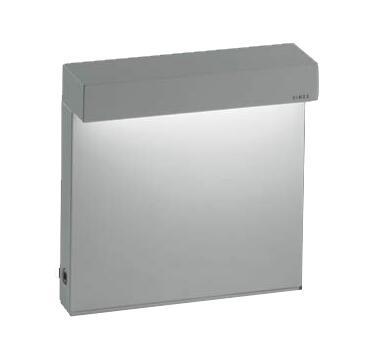 マックスレイ 照明器具SIMES LOOK LED屋外照明アウトドアガーデンライト 電球色39-70001-01-91