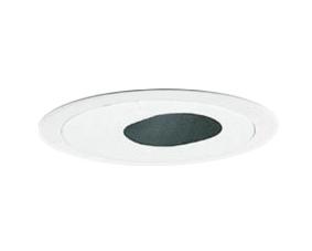 マックスレイ 照明器具基礎照明 CYGNUS φ75 LEDユニバーサルダウンライト高出力タイプ ピンホール 広角HID20Wクラス 電球色(2700K) 連続調光60-20998-00-90