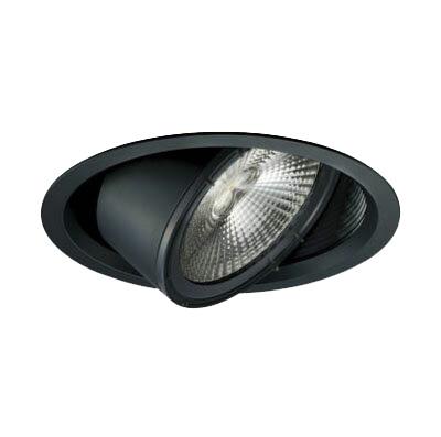 マックスレイ 照明器具基礎照明 GEMINI-L LEDユニバーサルダウンライトφ150 広角 低出力タイプ HID35Wクラス電球色(3000K) 連続調光61-20712-02-91