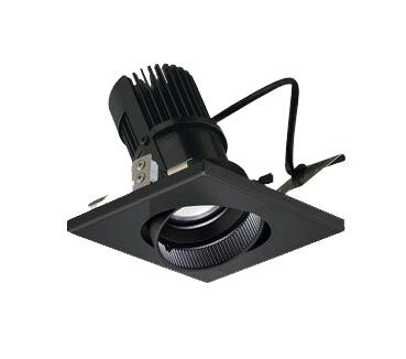 マックスレイ 照明器具基礎照明 CYGNUS SYSTEM DOWNLEDユニバーサルダウンライト 低出力タイプ 狭角JR12V50Wクラス 電球色(2700K) 連続調光65-01540-02-90