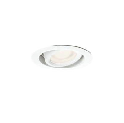 マックスレイ 照明器具基礎照明 LEDミニユニバーサルダウンライト φ75拡散 高出力タイプ JR12V50Wクラス電球色(2700K) 連続調光65-20851-00-90