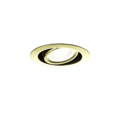 マックスレイ 照明器具基礎照明 LEDミニユニバーサルダウンライト φ75拡散 高出力タイプ JR12V50Wクラス温白色(3500K) 連続調光65-20851-38-95