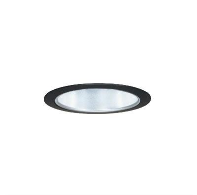 マックスレイ 照明器具基礎照明 CYGNUS φ75 LEDベースダウンライト低出力タイプ ストレートコーン 拡散JR12V50Wクラス 白色(4000K) 連続調光65-20960-02-97