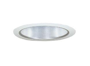 マックスレイ 照明器具基礎照明 CYGNUS φ75 LEDベースダウンライト低出力タイプ ストレートコーン 中角JR12V50Wクラス 温白色(3500K) 連続調光65-20981-00-95