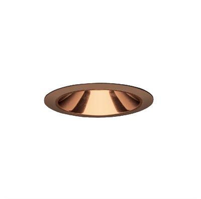 マックスレイ 照明器具基礎照明 CYGNUS φ75 LEDベースダウンライト低出力タイプ ミラーピンホール 中角JR12V50Wクラス 電球色(2700K) 連続調光65-20984-34-90