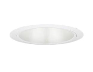 マックスレイ 照明器具基礎照明 INFIT LEDベースダウンライト φ85ストレートコーン ノーマルタイプ 広角JDR65Wクラス 白色(4000K) 非調光70-20660-10-97