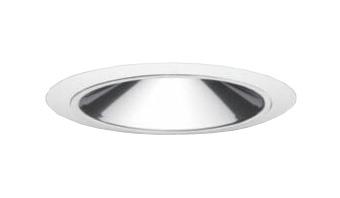 マックスレイ 照明器具基礎照明 INFIT LEDベースダウンライトφ85 ミラーピンホール 広角JDR65Wクラス 電球色(2700K) 非調光70-20662-00-90