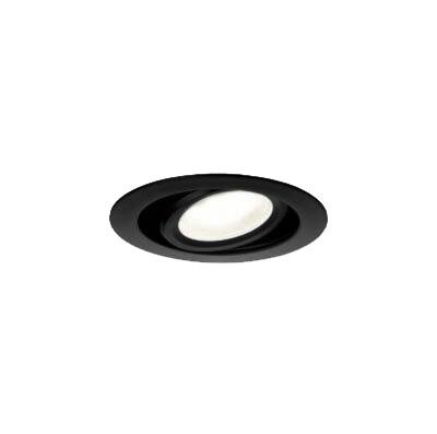 マックスレイ 照明器具基礎照明 LEDミニユニバーサルダウンライト φ75拡散 高出力タイプ JR12V50Wクラス電球色(2700K) 非調光70-20851-02-90