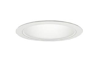 マックスレイ 照明器具基礎照明 CYGNUS φ75 LEDベースダウンライト高出力タイプ ストレートコーン 広角HID20Wクラス 電球色(2700K) 非調光70-20982-10-90