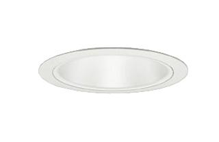 マックスレイ 照明器具基礎照明 CYGNUS φ75 LEDユニバーサルダウンライト高出力タイプ ミラーピンホール 中角HID20Wクラス 温白色(3500K) 非調光70-20994-10-95