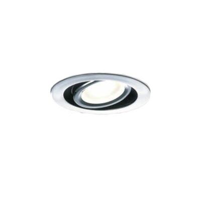 マックスレイ 照明器具基礎照明 LEDミニユニバーサルダウンライト φ75拡散 低出力タイプ JR12V20Wクラス電球色(2700K) 非調光71-20851-35-90