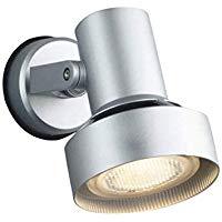 AU38130Lエクステリア LEDスポットライト中角 非調光 電球色 防雨型 ビーム球75W相当コイズミ照明 照明器具 バルコニー ガレージ用照明