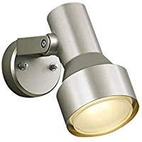 AU40628Lエクステリア LEDスポットライト散光 非調光 電球色 防雨型 白熱球100W相当コイズミ照明 照明器具 庭 勝手口 バルコニー用 ライトアップ用照明