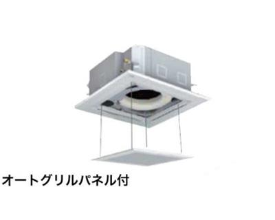 【東芝ならメーカー3年保証】東芝 業務用エアコン 天井カセット形4方向吹出しスーパーパワーエコmini シングル 80形(オートグリルパネル付)AUEA08077JM(3馬力 単相200V ワイヤード・省エネneo)