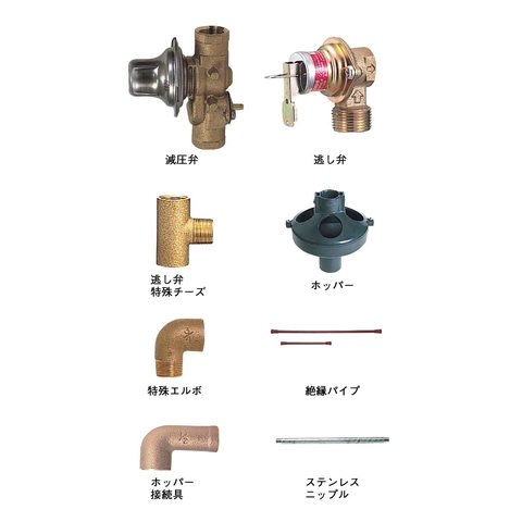 三菱電機 電気温水器 部材標準配管セットBA-T12G