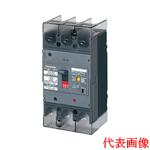 パナソニック Panasonic 電設資材ブレーカ漏電ブレーカBJW型BJW315031K
