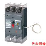 パナソニック Panasonic 電設資材ブレーカ漏電ブレーカBJW-N型BJW3150915K